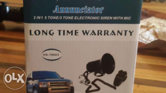 Zamour khatar 3 tone electronic siren for all cars