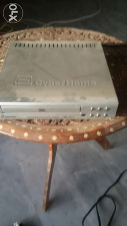 Cyber home DVD player