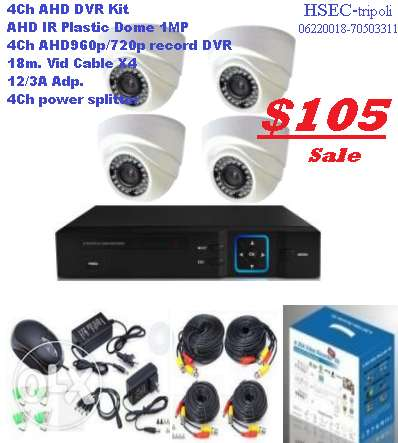 4 Ch AHD DVR & Cameras KIT on Sale: $ 105