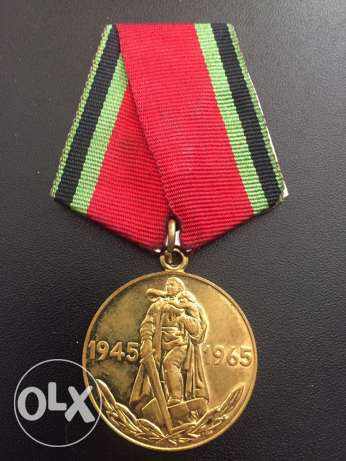Soviet medal 20 years victory in ww2 from 1965