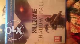 killzone for sale