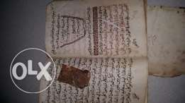 Ancient manuscript christian