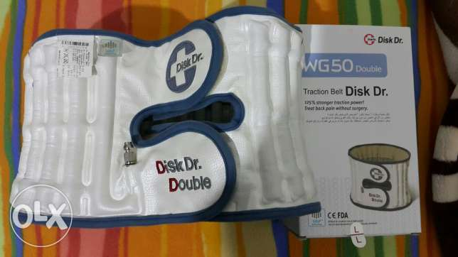 Disk doctor double large size