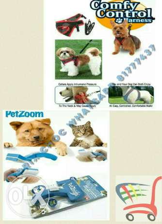 1 Pet Zoom Brush 1 Comfty Control Harness