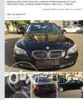Bmw (for sale