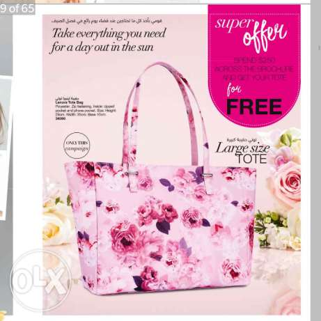 Avon new big bag