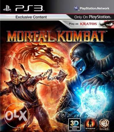 matloub mortal kombat ps3