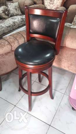 Bar chair