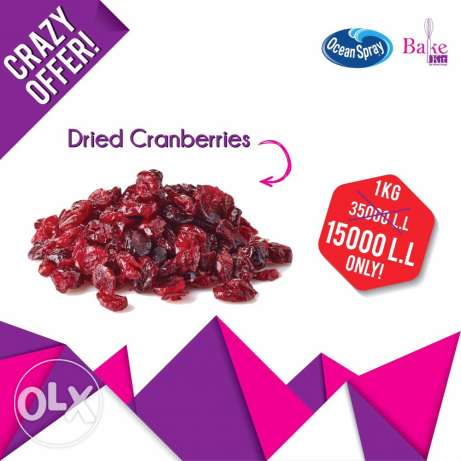 Dried Cranberries (AMERICAN)