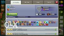 Other Vehicles Clash of clans  For sale