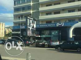 Shop and Depot on Antelias Highway