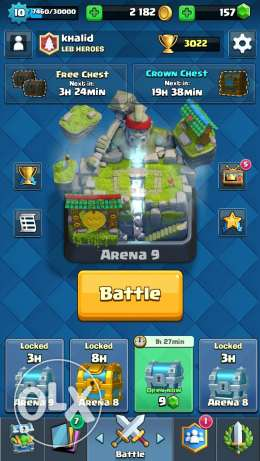 Clash royale and clash of clans account عرمون -  4