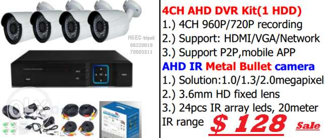 4 Ch AHD DVR & Cameras KIT : on Sale $128