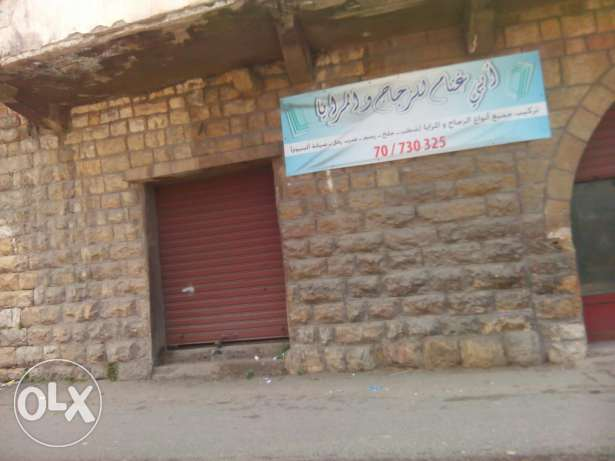 Commercial for rent aramoun