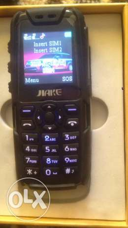Jake dual sim phone with safety cover built in