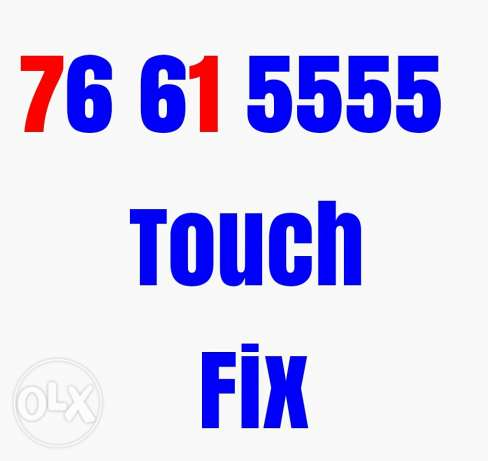 Touch fix number for more info whatsapp available