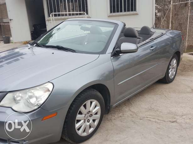 For sale Chrysler 2008