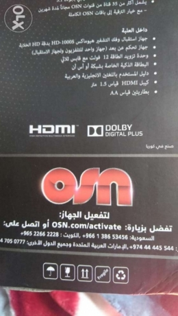 Osn Humax receiver
