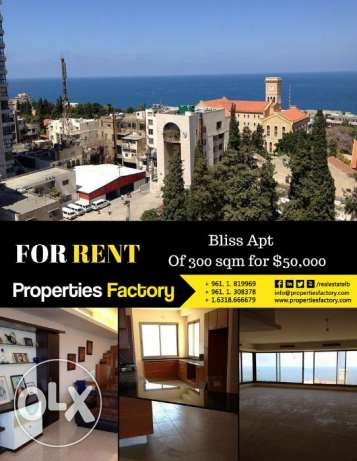 Ref 3417: Apt - Rent - Bliss