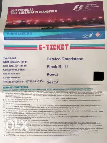 F1 tickets at discounted price