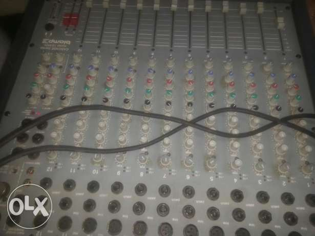 Mixer baimp Germanny تحويطة الغدير -  5