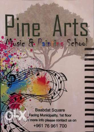 Pine Arts Music and Painting School