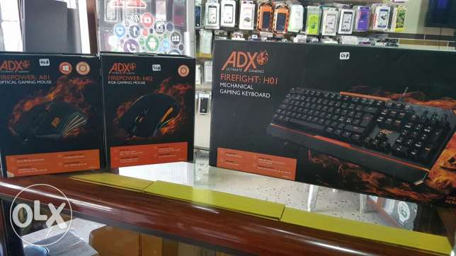 adx mouse and keyboard