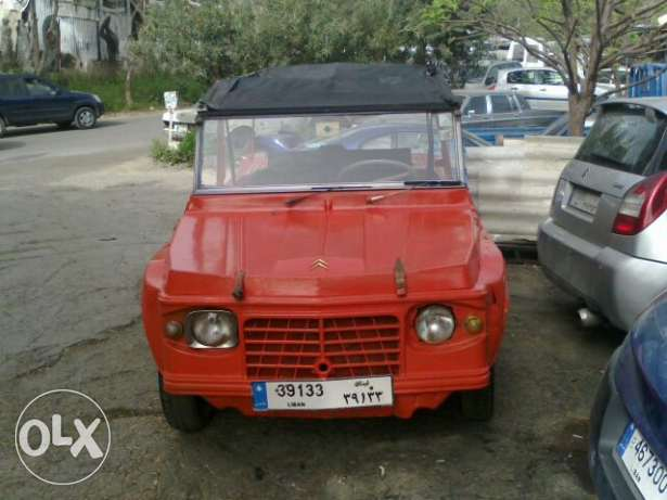 Citroen mehari model 1972