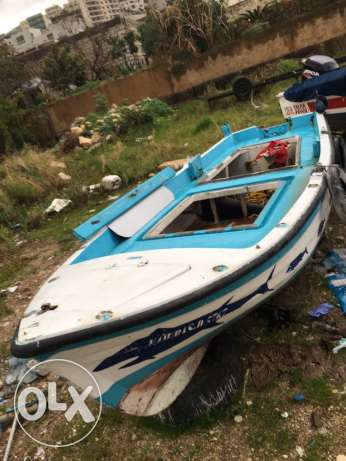 boat for sale 4.40m