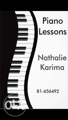 Piano lessons صنايع -  1