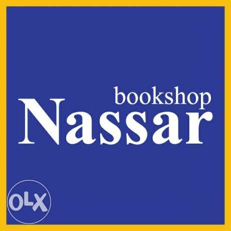 looking for a female cashier to work in a bookshop in Jdeideh