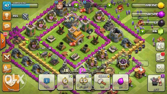 Clash of clans level 47 town holl 7