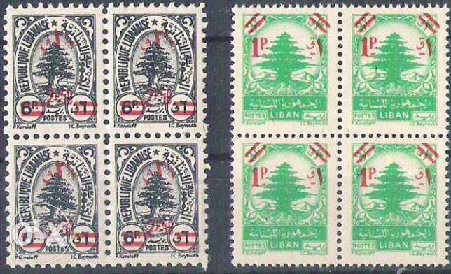 2 MNH Blocks of 4 Stamps Cedar Tree Overprinted Lebanon Liban 1950