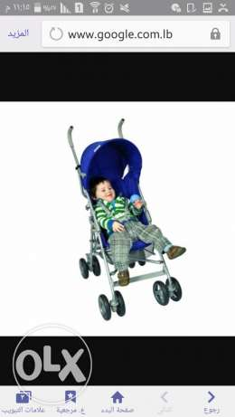 baby cool stroller