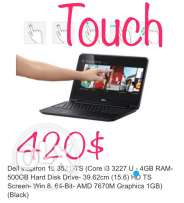 Dell Inspiron Touch