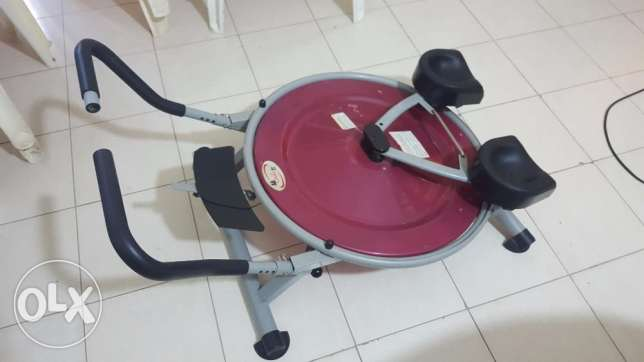 Abs circle Machine FOR SALE