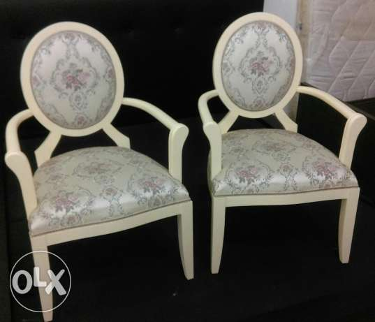 Classical Arm Chairs