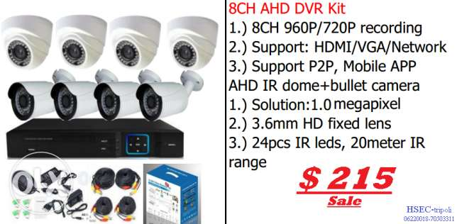 8 Ch AHD DVR KIT , 4 Metal Bullet AHD Camera + 4Plastic Dome Cam $215