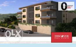 Apartments for Sale in Baabdat + 300 sqm Garden