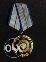 romanian order of the military merit 1st class