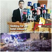 I'm searching for job in hospitality industry