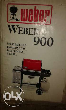 New Barbecue for sale