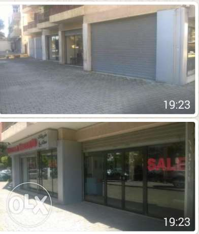 A showroom for sale