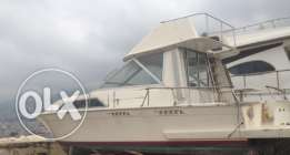 Boat for sale Mod 1980