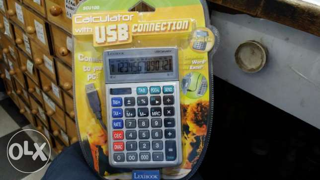 Calculator 12 digit big برج حمود -  2