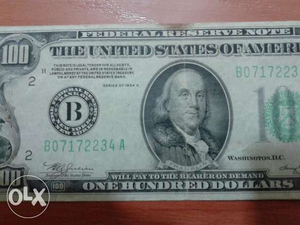 a series of 1934 A one hundred dollars-for sale حارة حريك -  3