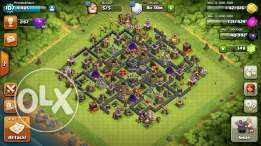 clash of clans account lal be3