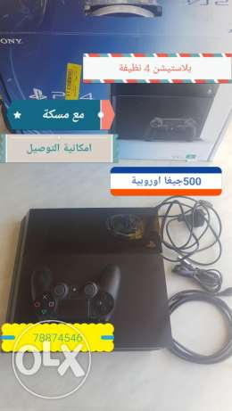 special offer ps4 used like new