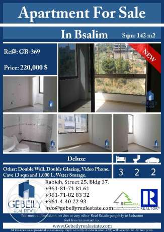 Apartment for Sale in Bsalim GB-369