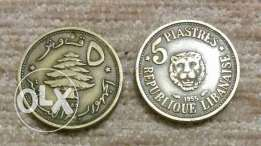 Lebanese old coin 1955